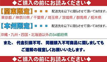 グ【本州限定】【代引・同梱不可】ペットポリス20g(0.5gスプーン付き)