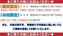 三ビ直【関東限定】【送料無料】【代引・同梱不可】【2個セット】メニわんメニわんEye+Neo2 180粒 2
