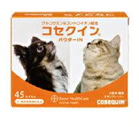 <バイエル> 犬用健康補助食品 コセクインパウダーIN