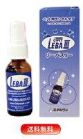 【楽天最安値】【送料無料】リバースリー(LEBA3)29.6ml