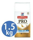 ◆【取り寄せ品】ヒルズ サイエンスダイエットプロ猫用 健康ガード 腎臓・心臓 1.5kg