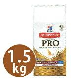 ◆【取り寄せ品】ヒルズ サイエンスダイエットプロ猫用 健康ガード 便通・毛玉(7歳〜) 1.5kg
