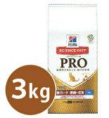 ◆ヒルズ サイエンスダイエットプロ猫用 健康ガード 便通・毛玉(7歳〜) 3kg