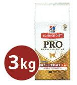 ◆ヒルズ サイエンスダイエットプロ猫用 健康ガード 便通・毛玉(1〜6歳) 3kg