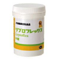 【楽天最安値】期間限定 <ファイザー>リプロフレックス 犬用 60錠