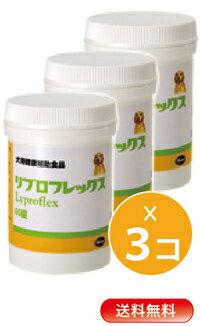 ◆<ゾエティス>リプロフレックス 犬用 60錠【smtb-...