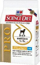 【30%OFF】(正規品)サイエンスダイエットPRO(プロ)ライト 小粒肥満傾向の成犬用 1kg