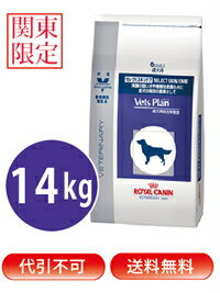 ◆ロイヤルカナン ベッツプラン犬用 セレクトスキンケア 14k...