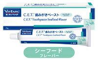デンタルケア用品, 歯磨き粉 6 C.E.T.()