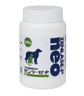 ◇【関東限定】【代引・同梱不可】<日本全薬> ゼンラーゼ-P neo(ネオ) 500粒