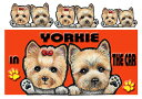 ヨークシャーテリア グッズ 雑貨 名入れ マグネット犬 ステッカー ヨーキー 203 犬 ステッカー