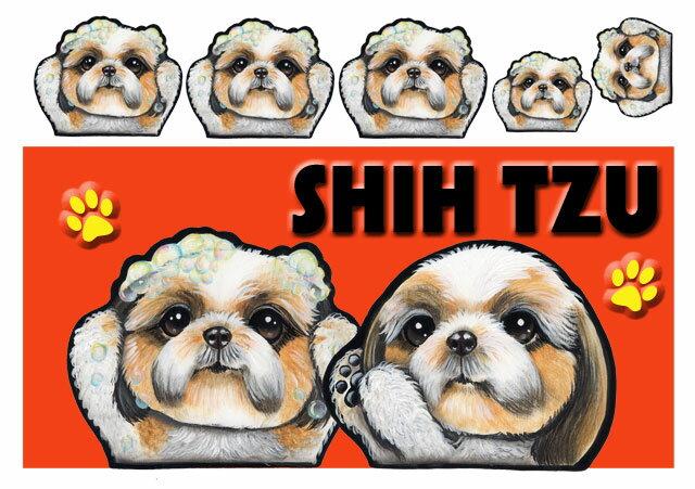 名入れ シーズー グッズ 雑貨 マグネットステッカー 犬 ステッカー シーズー16 犬 ステッカー シーズー グッズ 雑貨 マグネットステッカー 犬雑貨 プレゼント 車 車用ステッカー