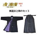 安信商会 フジダルマ 高級 金 達磨 剣道 衣と袴のセットです。   背継
