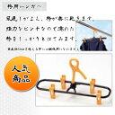 ◇剣道用 袴用ハンガー 2個セット...