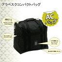 ◇剣道用 防具袋 アラベスクコンパクトバッグ