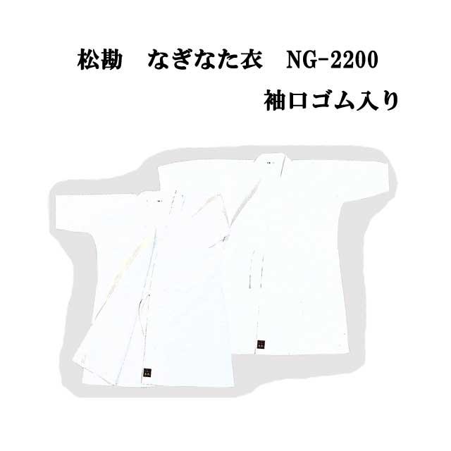 格闘技・武術, その他  4 NG-2200