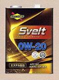 SUNOCO(スノコ) Svelt(スヴェルト)エンジンオイル 0W-20 20Lペール
