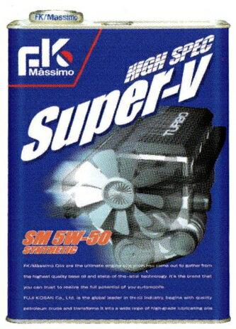 オイル, エンジンオイル FKMassimo Super-V(V) 5W50 4Lx6