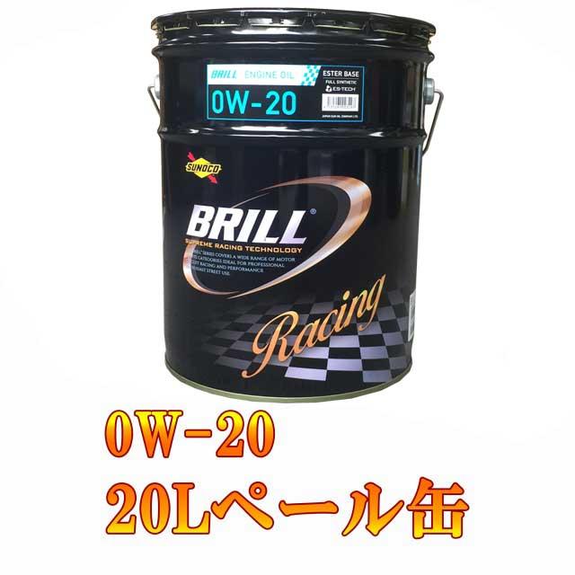 オイル, エンジンオイル SUNOCO() BRILL() 0W-20 20L 20 20 0W20
