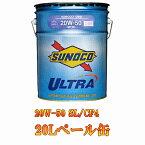 SUNOCO(スノコ) ULTRA(ウルトラ) 20w-50 20L ペール缶 オートモービル モーターカー カー 車 自動車 車両 日本サン石油 すのこ オイル 20リットル 20リッター 20w50