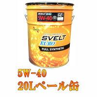 SUNOCO(スノコ)SveltEURO(スヴェルトユーロ)5W-4020Lペール缶【代引不可】