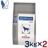 ロイヤルカナン 犬用 アミノペプチド フォーミュラ 3kg×2袋セット [食事療法食]