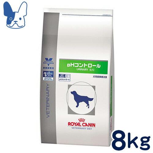 ロイヤルカナン 犬用 PHコントロール 8kg [食事療法食]