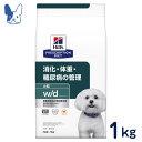 ヒルズ 犬用 w/d 小粒 [消化・体重・糖尿病の管理] 1kg [食...
