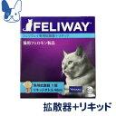 猫用フェロモン製品 フェリウェイ スプレー 60ml [ビルバック]