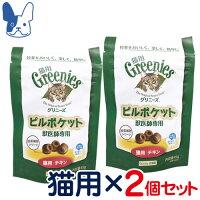 グリニーズ猫用ピルポケットチキン1袋/45個入