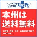 バイエル カリナールコンボ Premium 40g×6個セット [犬猫用健康補助食品] 2