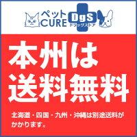 ロイヤルカナン猫用腎臓サポート4kg×2袋セット[食事療法食]