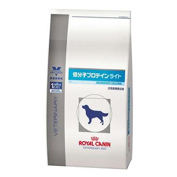 ロイヤルカナン 療法食 犬用 低分子プロテイン ライト ドライ 3kg