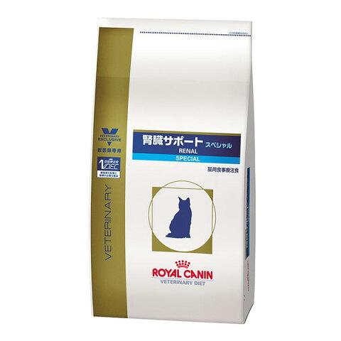 ロイヤルカナン 療法食 猫用 腎臓サポート スペシャル ドライ 2kg