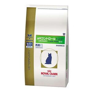 ロイヤルカナン 療法食 猫用 pHコントロール 1 フィッシュテイスト ドライ 4kg