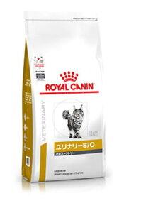 ロイヤルカナン 療法食 猫用 ユリナリーS/O オルファクトリー ドライ 4kg