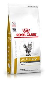 ロイヤルカナン 療法食 猫用 ユリナリーS/O オルファクトリー ライト ドライ 4kg