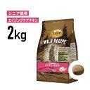[正規品]ニュートロ ワイルドレシピ エイジングケア チキン シニア猫用(7歳以上)2kg 《JAN:4902397845874》