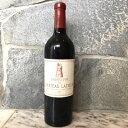 [2003]シャトー・ラトゥール/Chateau Latour ワイン・赤ワイン/セレブ愛用 高級 女性 ギフト プレゼント