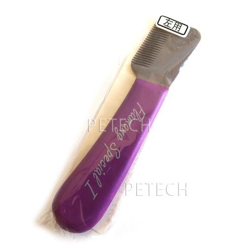 【送料無料】ポプトナー トリミングナイフ・スペシャル I 左用