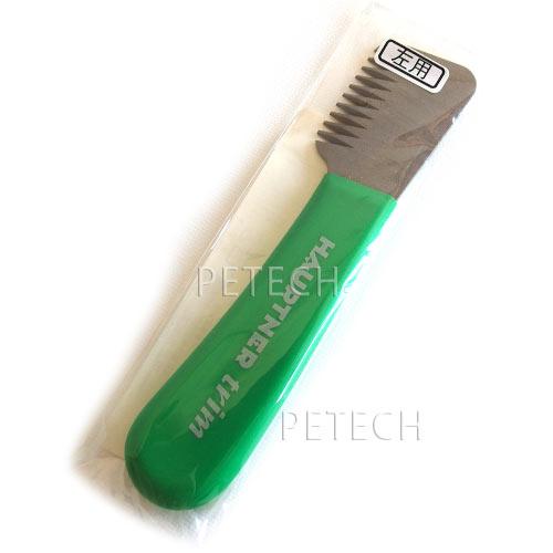 【送料無料】ポプトナー トリミングナイフ トリム 左用 NO.68531