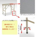トリミングテーブル アジャストSX-M グレー×ホワイト 【日本製】 2