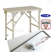 トリミング テーブル アジャスト ホワイト