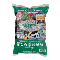 化成肥料■プロが作った肥料■ミラクルボール 1kg