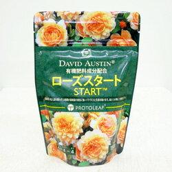 ■天然有機肥料■デイビッド オースチン社認定 バラの植え付けに ローズスタート150g