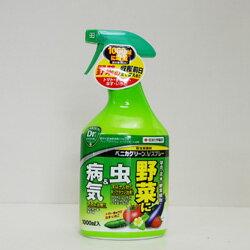 ■ 殺虫剤 ■収穫前日まで使える!ベニカグリーンVスプレー1000ml