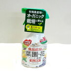 ■ 殺虫殺菌剤 ■NEW!収穫前日まで使える!ベニカマイルドスプレー1000ml