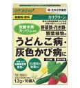 ■ 殺菌剤 ■うどんこ病・灰色かび病に!カリグリーン1.2g×10袋入
