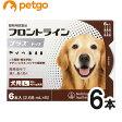 犬用フロントラインプラスドッグL 20kg〜40kg 6本(6ピペット)(動物用医薬品)【あす楽】