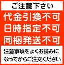 【最大350円OFFクーポン】【ネコポス(同梱不可)】猫用フロントラインプラスキャット 6本(6ピペット)(動物用医薬品)【あす楽】 2